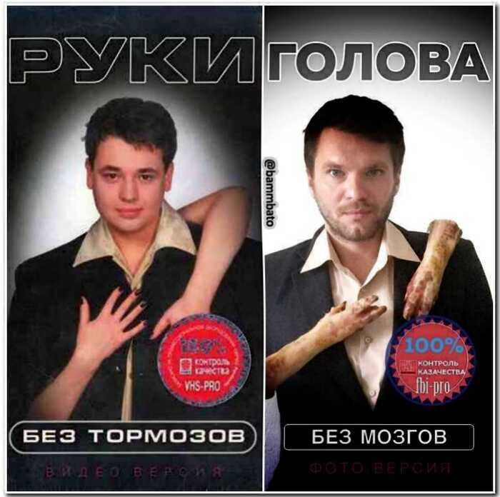 Знакомьтесь — российский блогер, который весело пародирует знаменитостей