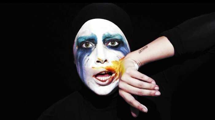 Леди Гага: 13 удивительных фактов об эпатажной певице