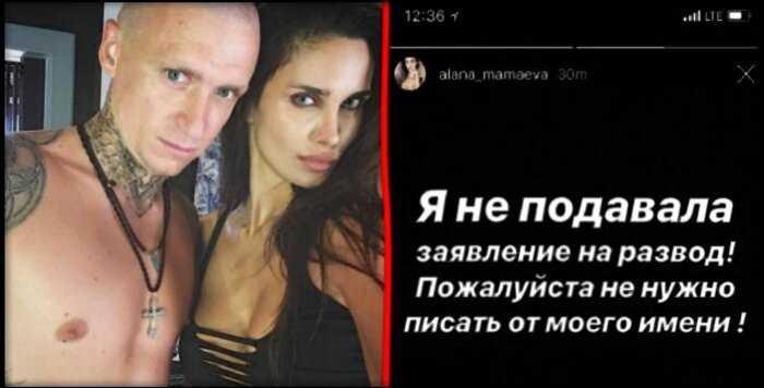 Жена Мамаева передумала разводиться, после того как Павла упекли в СИЗО