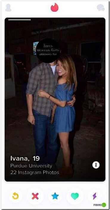 20 веселых анкет с сайтов знакомств, мимо которых нельзя пролистнуть просто так