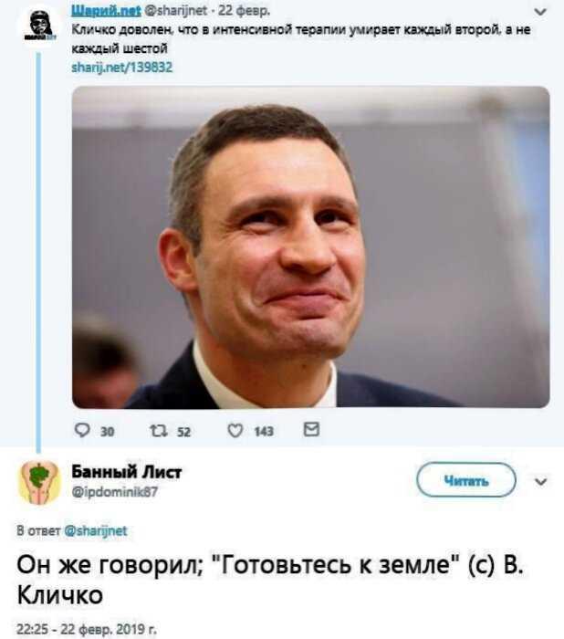 """""""Генератор цитат"""": Виталий Кличко хотел отчитаться об успехах, но вышло все наоборот"""