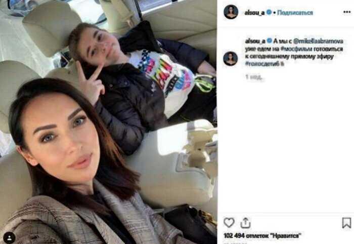 Выяснилась сумма, заплаченная за победу дочери Алсу в шоу «Голос. Дети»