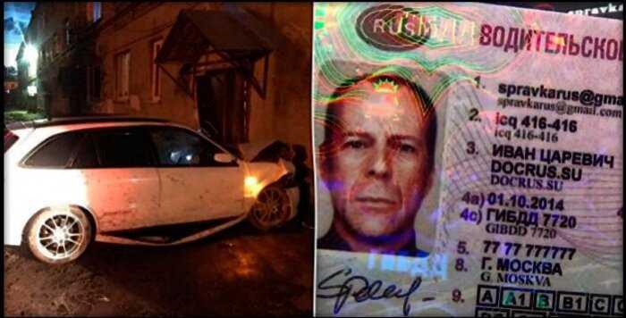 В Свердловской области пьяный водитель врезался в дом, отмечая водительские права