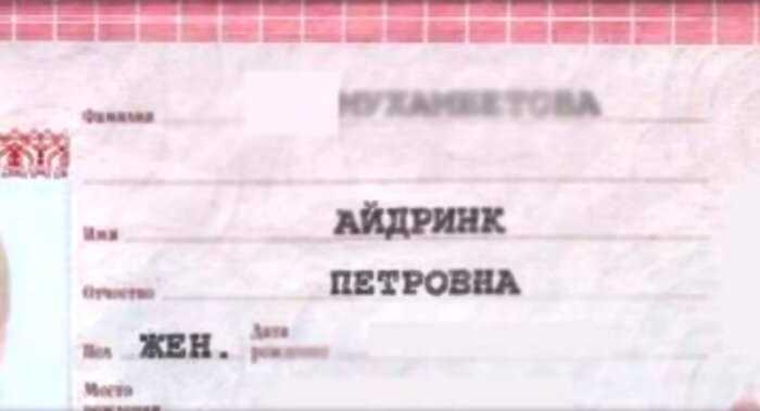 Российская компания обещает пожизненный алкоголь и iPhone 11 за смену имени