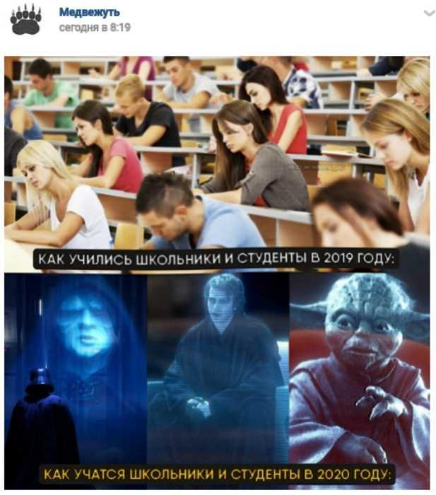 15+ коронавирусных мемов, которые поднимут настроение даже самым грустным из нас