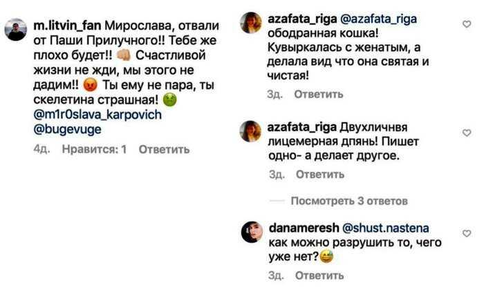 Звезде «Папиных дочек» начали угрожать из-за слухов о романе с Прилучным