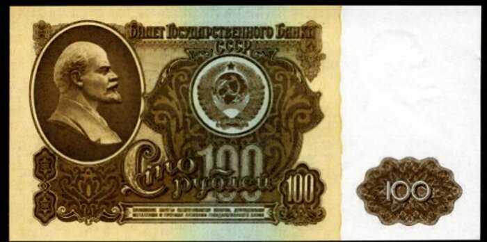 Что можно было купить на РУБЛЬ в СССР